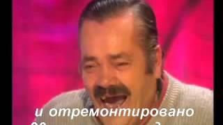 Испанец хохотун про ремонт дорог(Испанец хохотун про ремонт дорог в Уфе., 2016-03-14T18:16:10.000Z)