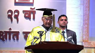 President Kovind addresses 22nd Convocation of NIMHANS at Bengaluru, Karnataka on Dec 30, 2017
