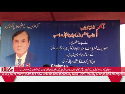 MOCECHS members jubilant over NAB Chief's assurance of freeing Society from the clutches