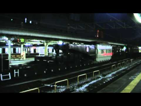 [HD]大物車@京都(2011-3-4)/Big Freight car@Kyoto
