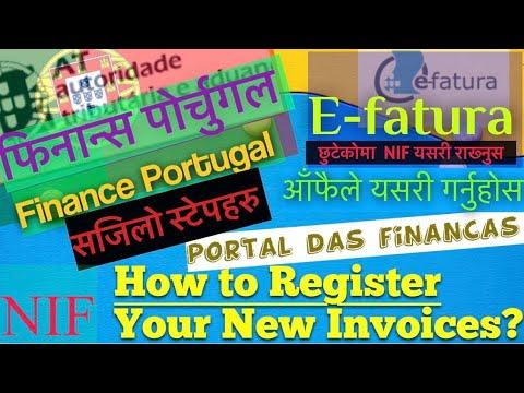 How to register fatura | How to register invoices online || Efatura registration | E-fatura portugal