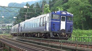 上越線 キハ40系 臨時列車ゆざわShu*Kura 越後湯沢→石打にて /Japanese Diesel Train KIHA40Series YUZAWA SHUKURA