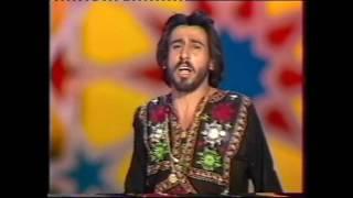 Shahram Shabpareh-Daghe  Booseh شهرام شب پره ـ داغ بوسه