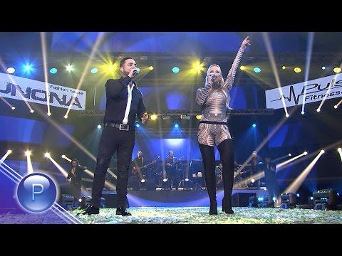 SONYA NEMSKA ft. ANDREAS - POZDRAVLENIYA / Соня Немска ft. Андреас - Поздравления, live 2016 - Видео на ютубе