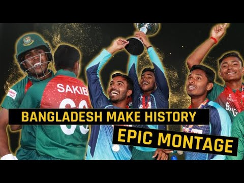 ICC U19 CWC: Bangladesh Win The U19 World Cup For The First Time In Their History