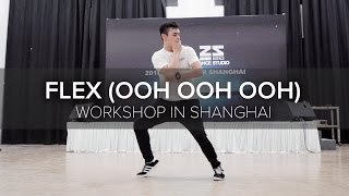 Flex (Ooh, Ooh, Ooh) / J Ho Choreography / 2016 China Tour: Shanghai