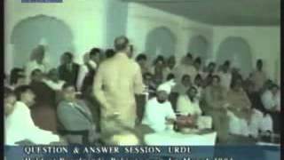 Majlis e Irfan 1 March 1984.