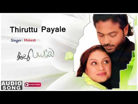 Thiruttu Payale | Thiruttu Payale Songs | Bharathwaj Songs | Thiruttu Payale Thiruttu Payale Song