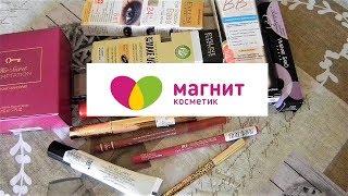 Бюджетные покупки в МАГНИТ КОСМЕТИК: Stellary, VIVIENNE SABO,  Eveline Cosmetics,  Antonio Banderas