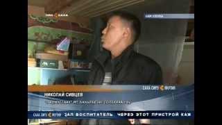 Смотреть видео упал потолок в детском саду