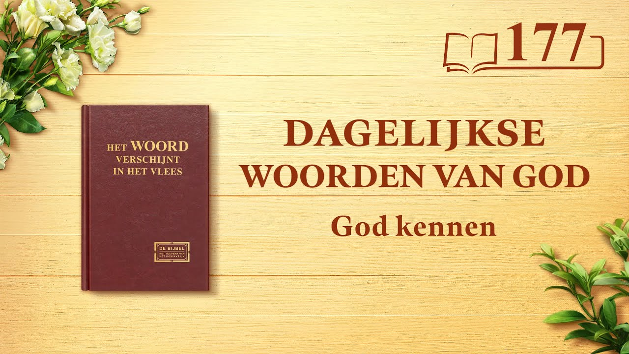 Dagelijkse woorden van God   God Zelf, de unieke VIII   Fragment 177