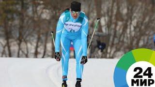 Казахстан завоевал историческое золото на Паралимпиаде - МИР 24