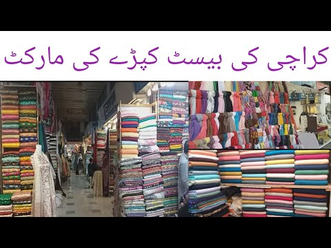 Best clothes market in Karachi/ Clothes market in Karachi vlog  by creative skills