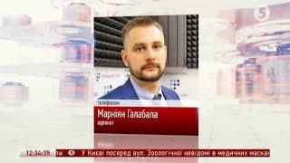 17 08 2017 / ІнфоДень / Маркіян Галабала