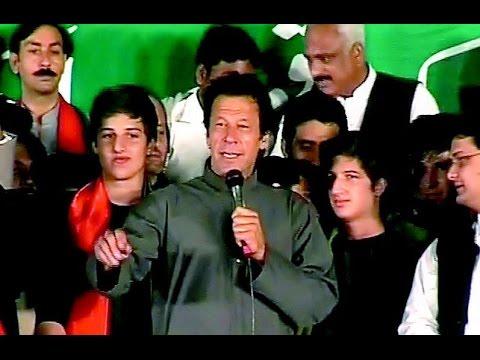 waya waya imran khan dharna songs for new pakistan