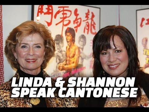 Linda & Shannon Lee speak Cantonese