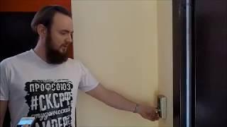 Жители Иннополиса попадают в квартиры по отпечатку пальца