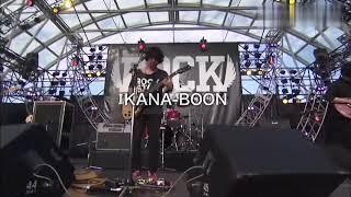 KANA-BOON _ JOUSHA HISSUI NO KOTOWARI. OKOTOWARI Live at Rock Fest ...