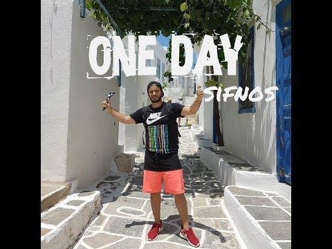 One day traveler / Μια ημέρα - Ελλάδα - ΣΙΦΝΟΣ!! Greece-Sifnos Greek traveler - EPISODE #4