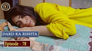 Dard Ka Rishta Episode 78 - Top Pakistani Drama