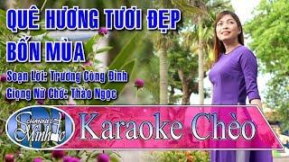 [Karaoke Chèo Minhdc Hpu] Quê Hương Tươi Đẹp Bốn Mùa - SL Trương Công Đỉnh - Giọng Nữ Chờ Thảo Ngọc