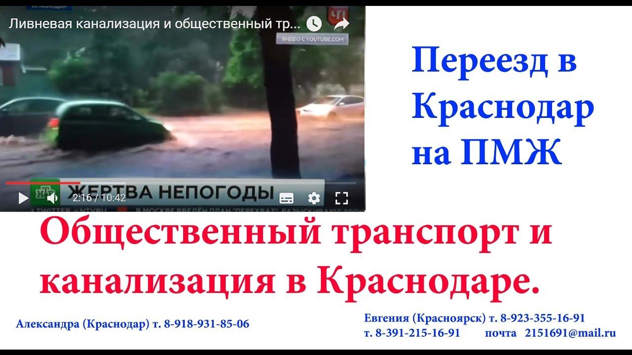 Для того чтобы купить качественные и современные ливневые канализации по доступной цене в москве и мо необходимо обратиться в интернет магазин «дренаж-шоп».
