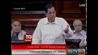 Pyarimohan Mohapatra on Polavaram in Rajya Sabha
