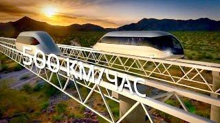 SkyWay  Струнный транспорт Юницкого Презентация