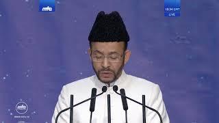Concluding session Tilawat - Jalsa Qadian 2018