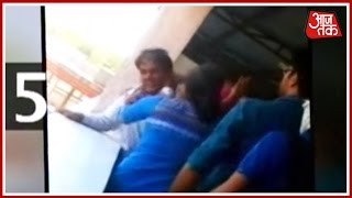 College Professor Beaten Up By Students For Eve Teasing