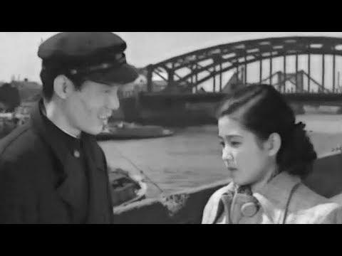 Жестокий мир в главной роли Сэцуко Вакаяма  1950 Япония