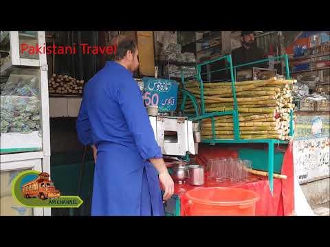 Gujar Khan Bazaar 2017