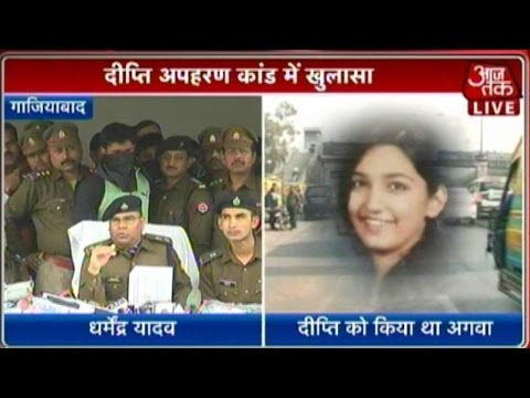 Ghaziabad Police Reveal Dipti Sarna Kidnapping Plot