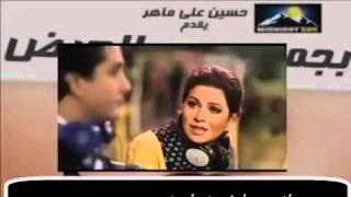 شاهد اعلان فيلم هاتولي راجل - احمد الفيشاوى وايمى سمير غانم| جديد 2013