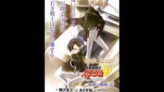 The novel, written by Gundam Wing head writer Katsuyuki Sumisawa, b...