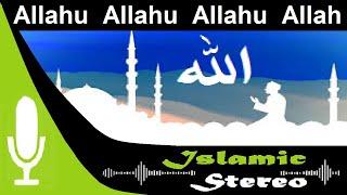 Track 14 Bangladeshi Arabic Nasheed | Allah Hu Allah Hu Allah | sayed mokarram bari | Islamic Stereo