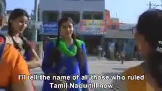 Tamil Nadu Kings name