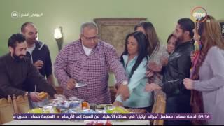 بيومى أفندى - بيومى فؤاد فى لقطة كوميديه مع فريق عمل البرنامج