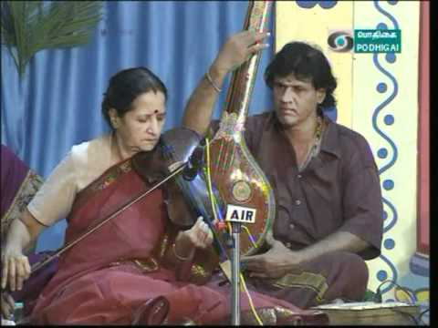 Lalitha Raghavan --Violin -- Arultharavendum-Rasikapriya-Alapana