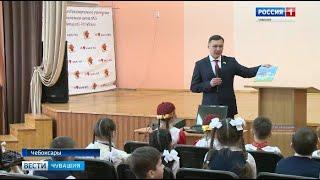 Депутаты Госсовета и Чувашское книжное издательство проводят акцию Подари книгу