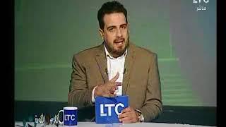 برنامج كلام في الكورة   مع احمد سعيد وفقرة نارية عن انتخابات الأهلي والزمالك-23-11-2017