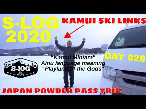 Japan Powder Pass trip!  Kamui Ski Links - S-LOG 2020 Day 26