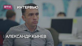 Александр Кынев — о политическом кризисе в Хабаровском крае // Интервью