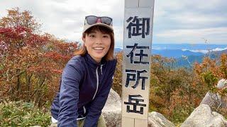 【紅葉×登山】中登山道で御在所岳山頂へ!父と母はロープウエイで山頂へ♪