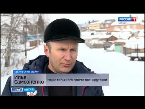 Благодаря мусорной реформе в двух сёлах Павловского района установили мусорные контейнеры