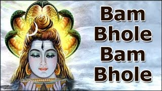 Most Heard Hindi devotional Song Shiv Shankar - Bam Bhole Bam Bhole