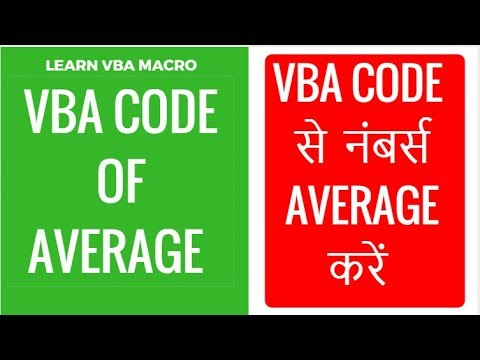 how to write vba code in excel 2007 youtube