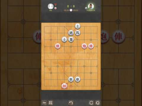 Chinese Chess - Best Xiangqi: Puzzle 35 chapter 1