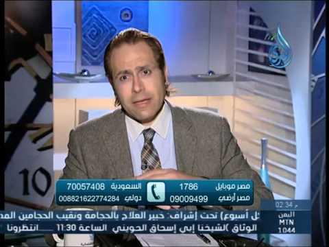 الغيرة بين الأطفال | الدكتور ياسر نصر | 60 دقيقة