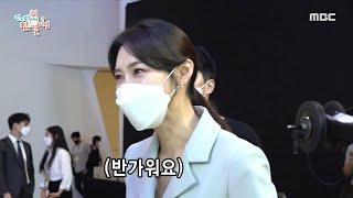 [전지적 참견 시점] 행사장에 도착한 안현모! 멋짐 폭발하는 안현모의 일하는 모습♨ , MBC 210619 …